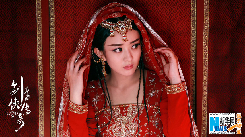 tv drama the legend of zu to debut on jan 16 chinaorgcn