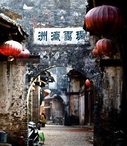 Daxu Ancient Town, one of the top 10 free tourist attractions in China' by China.org.cn.