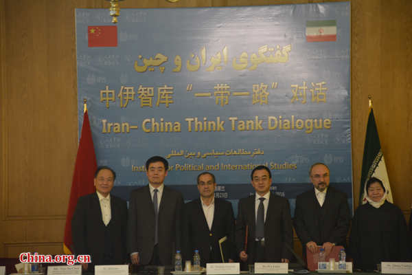 China Iran Signs 1st Official Think Tank Co Op Agreement China
