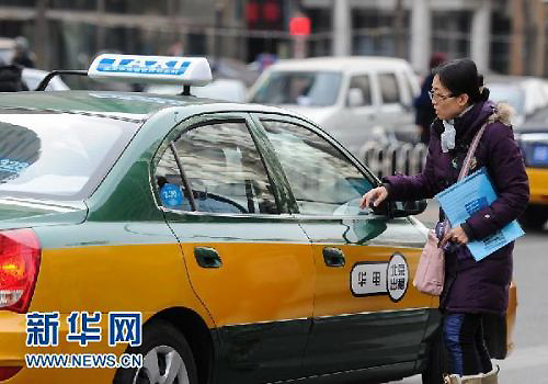 Beijing, one of the 'top 10 Chinese cities hard to get a taxi' by China.org.cn.