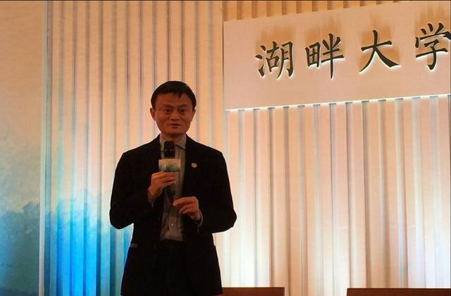 Jack Ma, founder of China's largest online shopping platform Alibaba, speaks at the Hupan University. [Photo: qq.com]