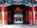 文化部抢救北京恭王府:6套房子才请走老干部