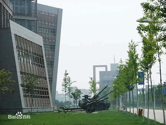 Xi'an Technological University, one of the 'top 10 universities with highest income from tech transfer' by China.org.cn.