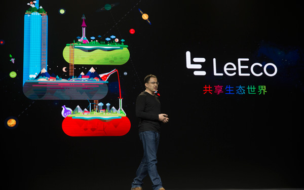 Chinese Internet company LeEco, formerly LeTV Holdings Co Ltd, premiered its new brand and logo during the 'Global Brand Upgrade' news conference held in Beijing on on Jan 12, 2015.Ablikim Ablimit, LeEco's vice-president of strategic planning and management, delivers a keynote speech on the event.[Photo/Provide to chinadaily.com.cn]