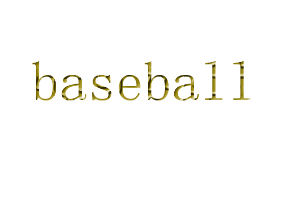 baseball, one of the 'top 10 worst passwords in 2015' by www.fcspud.com.cn.