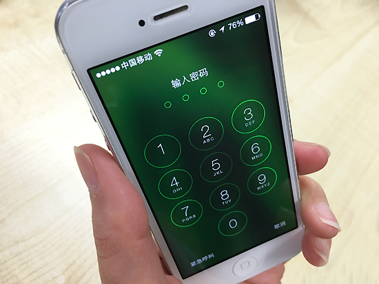 123456789, one of the 'top 10 worst passwords in 2015' by China.org.cn.