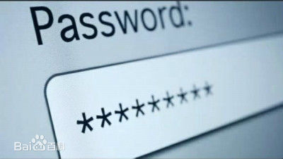 password, one of the 'top 10 worst passwords in 2015' by China.org.cn.