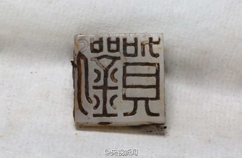 A jade seal found in the interior coffin of a 2,000-year-old tomb in east China's Jiangxi Province has helped identify its master as the Marquis of Haihun, who had a short-lived reign of 27 days as an emperor of Western Han Dynasty.