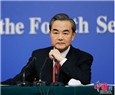 FM sets out China's diplomatic stall