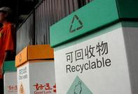 O2O app helps upgrade recycling in China