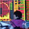 Investors reassured with vow to continue stocks reform