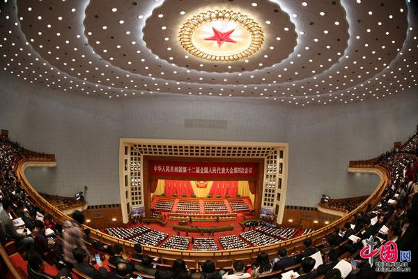 2016年3月5日,第十二届全国人民代表大会第四次会议在北京人民大会堂开幕。[中国网] The fourth session of the 12th National People's Congress opens at the Great Hall of the People in Beijing, capital of China, March 5, 2016. [Photo/China.org.cn]
