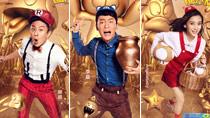 Running Man' season 4 to debut in April- China org cn