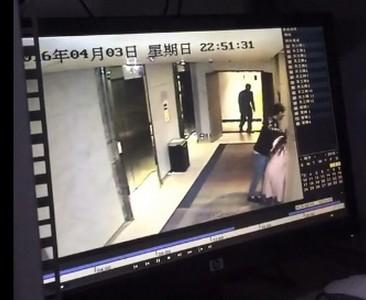 Screen capture of the video. [Photo from web]