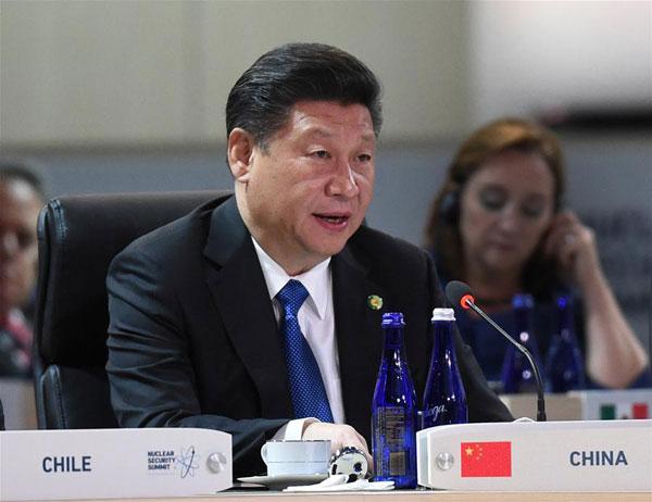 4月1日,第四届核安全峰会在美国首都华盛顿举行。国家主席习近平出席并发表题为《加强国际核安全体系,推进全球核安全治理》的重要讲话。[新华社]