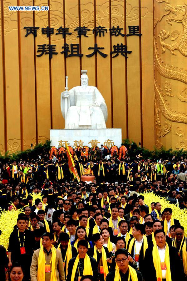 ancestor worship in china Chinese ancestor worship, or chinese ancestor veneration, also called the chinese patriarchal religion, is an aspect of the chinese traditional religion which.