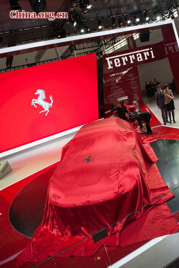 5日,北京国际汽车展览会开幕.2016北京车展于4月25日-5月4日在