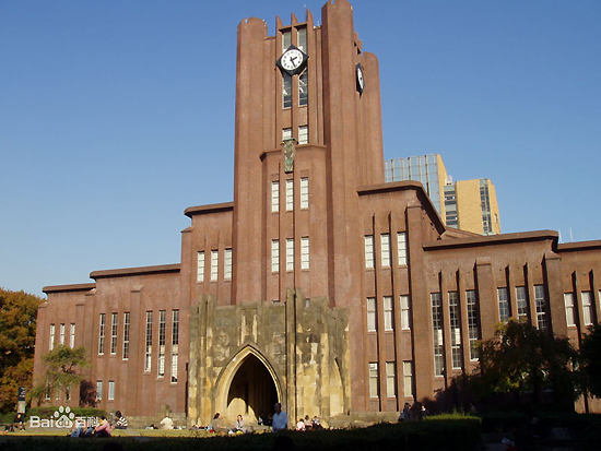 The University of Tokyo, one of the 'top 10 science institutions in the world' by China.org.cn.