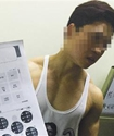 Unqualifed fitness coaches arouse social concerns