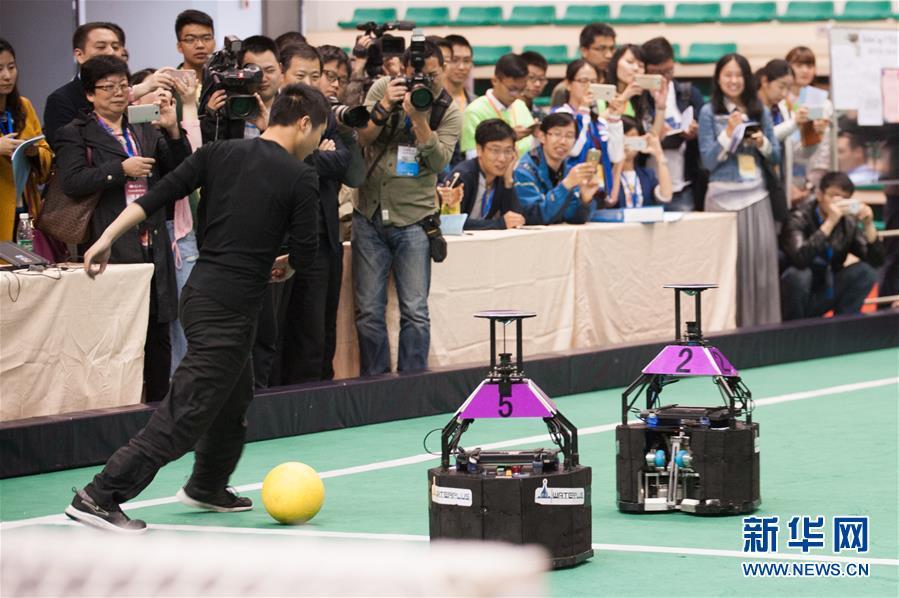 2016年RoboCup机器人世界杯中国赛开幕