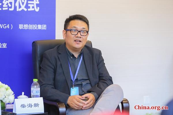Henry (Haixin) Chai