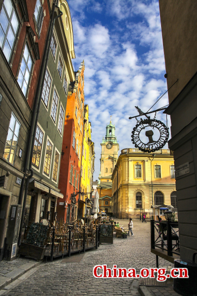 Sweden, one of the 'top 10 happiest countries in 2016' by China.org.cn.