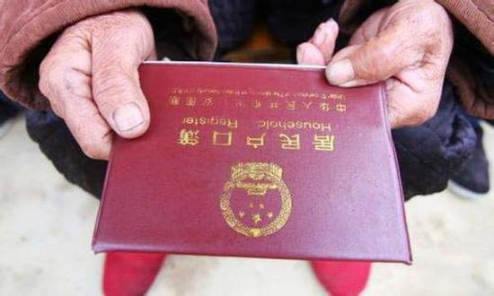 The reform of the housing registration, or Hukou system, has been under way in most regions in China. [File photo]