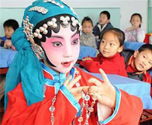 Beijing to promote Peking Opera at schools