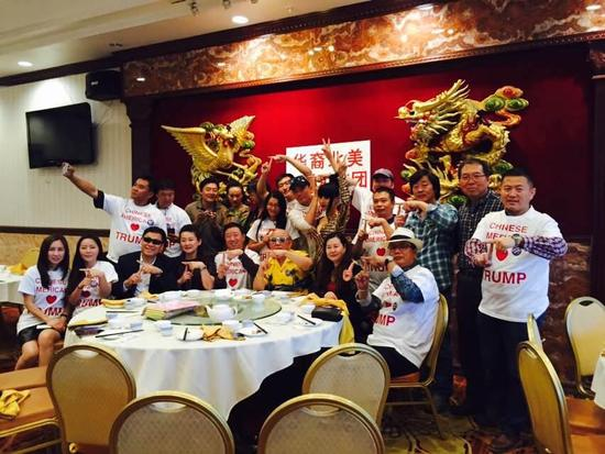 A group of young Chinese Americans has launched an online campaign to support Donald Trump's campaign to become the next U.S. president. On May 4, they hold an offline meeting in Los Angeles and lay out the group's objectives. [Sina.com.cn]