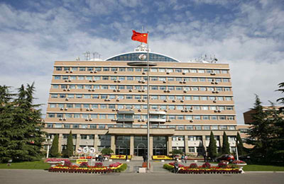 Communication University of China, one of the 'top 10 universities with highest tuition fees' by China.org.cn.