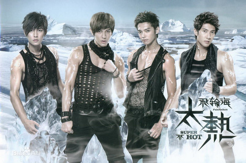 Fahrenheit, one of the 'Top 10 popular idol bands in China' by China.org.cn.