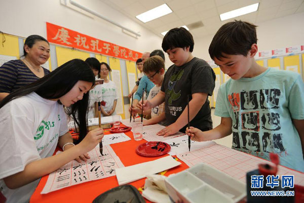 Students practice Chinese calligraphy in the Confucius Institute in San Francisco State University, September 27, 2014. [Photo: Xinhua]