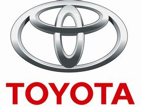 Toyota Motor, one of the 'top 10 largest public companies 2016' by China.org.cn.