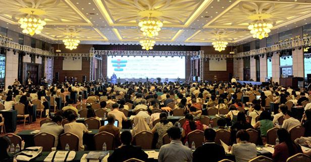 第八届亚太翻译论坛开幕 携手共建亚太地区翻译的明天