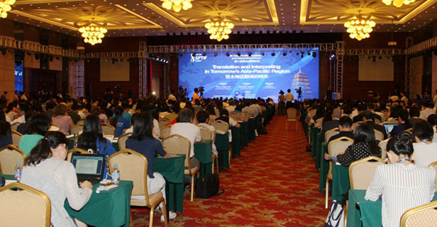 8th APTIF opening ceremony held in Xi'an
