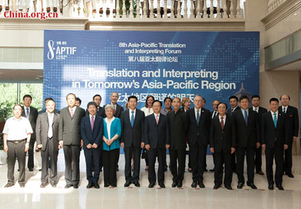 Speakers and guests pose for group photo at 8th APTIF