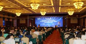 直击:第八届亚太翻译论坛开幕式