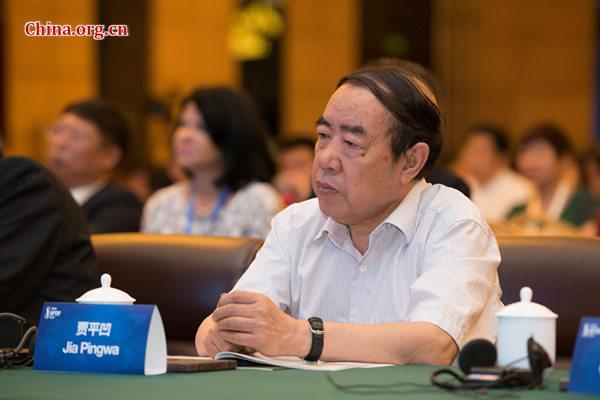 知名作家,陕西省作家协会主席贾平凹出席第八届亚太翻译论坛