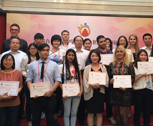 'Beijing and Me' essay competition announces winners