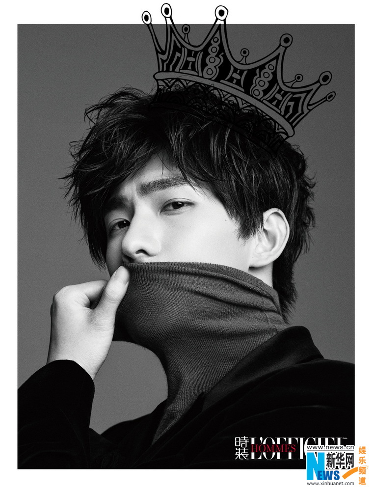 Actor Yang Yang Covers Fashion Magazine China Org Cn