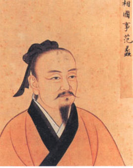 Fan Li, one of the 'top 20 fabulously wealthy people in ancient China' by China.org.cn.