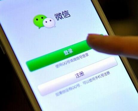 Expats turn to WeChat for help