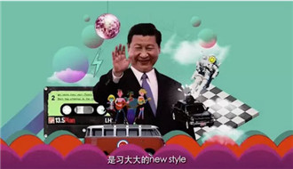 Highlights of proposals for China's 13th Five-Year Plan