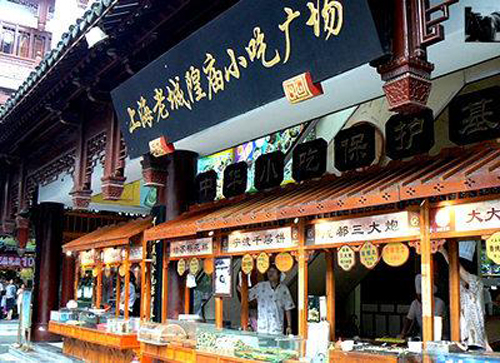 Shanghai, one of the 'Top 10 Chinese cities for foodies' by China.org.cn