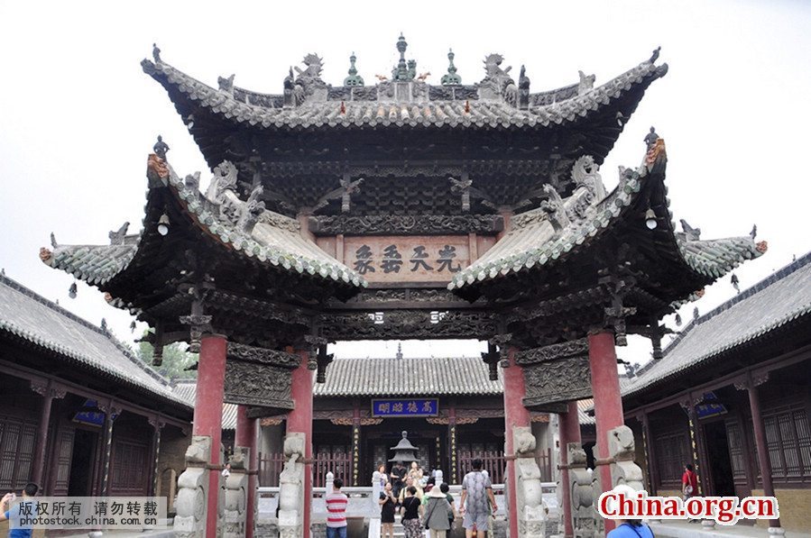 Shedian Ancient Town a glimpse of the past Chinaorgcn
