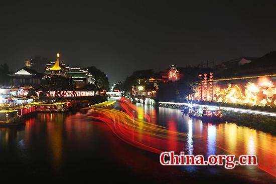 Nanjing, Jiangsu Province,