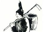 A Miao Woman from Guizhou