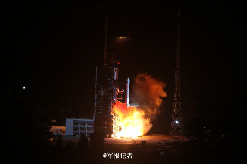 China launches the 23rd BeiDou Navigation Satellite from the Xichang Satellite Launch Center in southwest China's Sichuan Province, June 12, 2016. [Photo: weibo.com]
