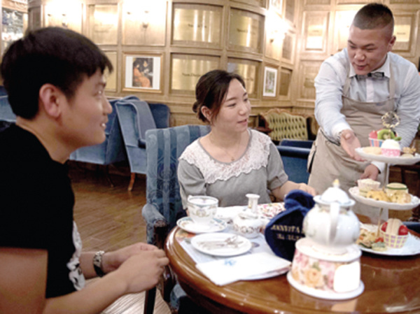 Annvita English Tea Room Menu