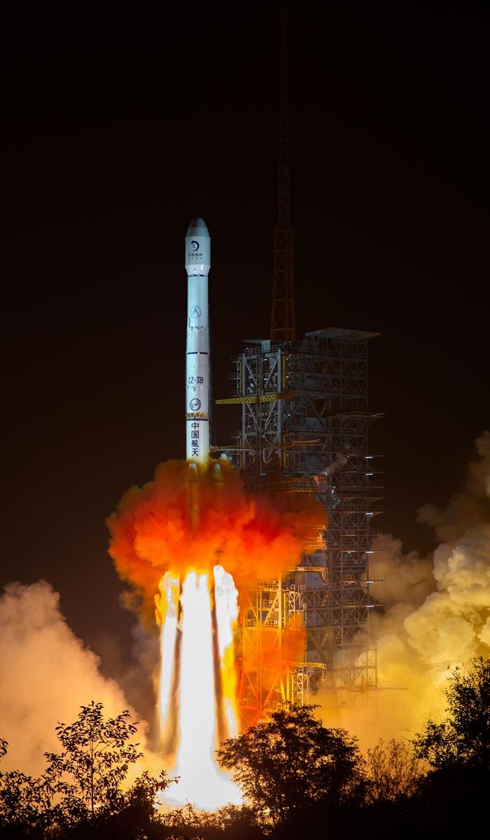 Xichang Satellite Launch Center - China.org.cn